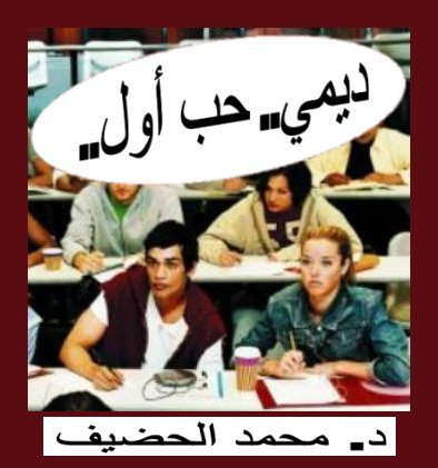 Arabic > English Translations