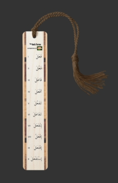 Bookmark with the 10 Arabic Verb Forms by Nigel of Arabia