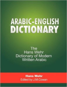 Hans Wehr Arabic Dictionary