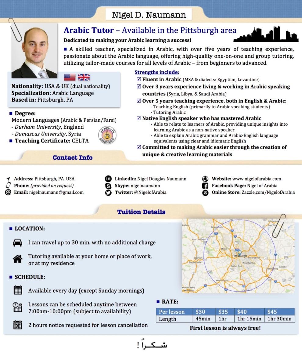 Arabic Tutor in Pittsburgh Nigel Naumann
