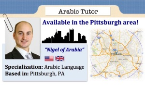Arabic Tutor in Pittsburgh